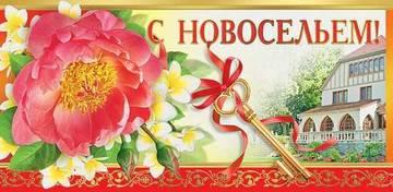 http://sh.uploads.ru/t/3hBSf.jpg