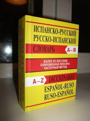 http://sh.uploads.ru/t/3iHQr.jpg