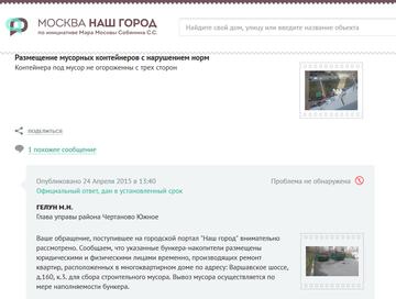 http://sh.uploads.ru/t/3pKML.png