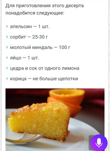 http://sh.uploads.ru/t/3pT9t.jpg