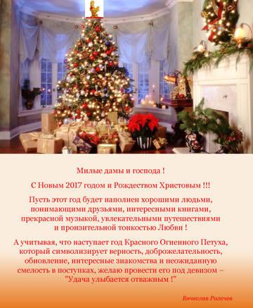 http://sh.uploads.ru/t/3tKcR.jpg