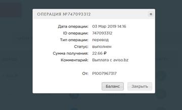 http://sh.uploads.ru/t/3um8Y.png