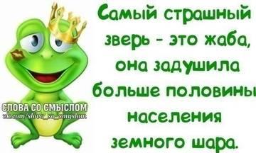 http://sh.uploads.ru/t/3vlKq.jpg