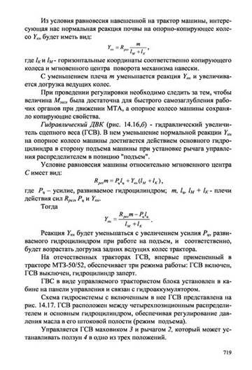 http://sh.uploads.ru/t/40Esh.jpg