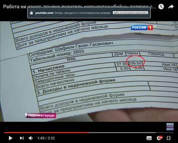 http://sh.uploads.ru/t/40eU7.jpg