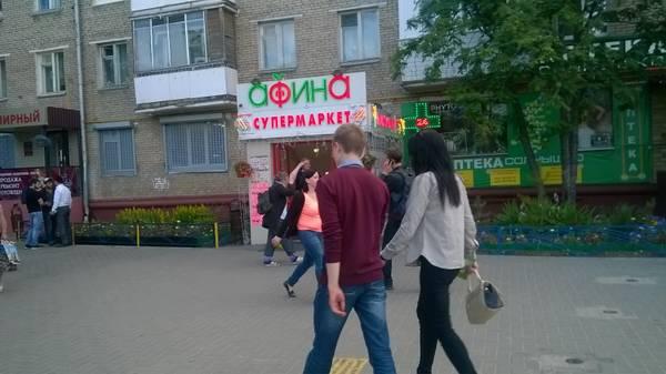 http://sh.uploads.ru/t/43MVh.jpg