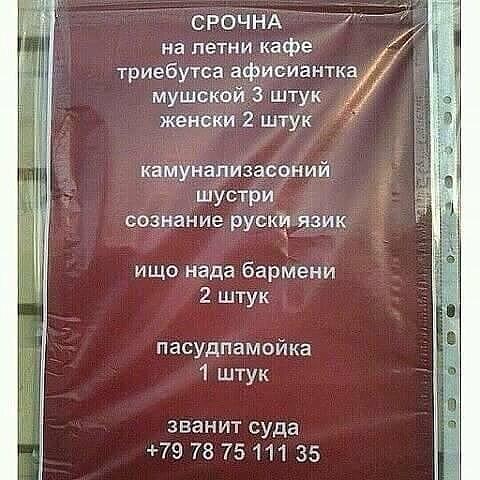 http://sh.uploads.ru/t/47UWV.jpg