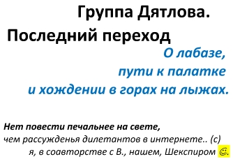 http://sh.uploads.ru/t/48mfk.jpg