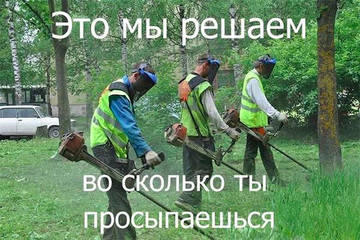 http://sh.uploads.ru/t/49Kpz.jpg
