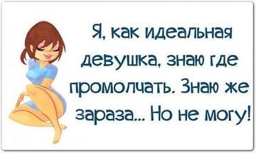 http://sh.uploads.ru/t/4A0sl.jpg