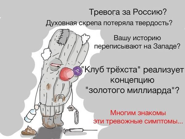 http://sh.uploads.ru/t/4EfrN.jpg