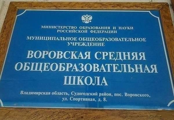 http://sh.uploads.ru/t/4FLTg.jpg