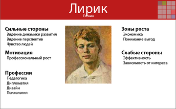 http://sh.uploads.ru/t/4HKV6.png