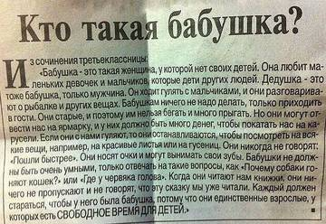 http://sh.uploads.ru/t/4LAqY.jpg