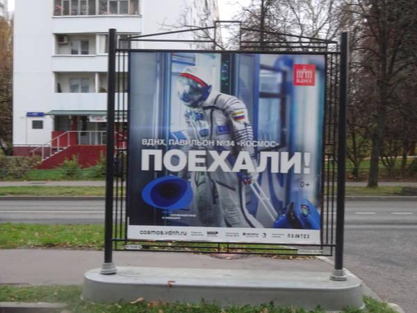 http://sh.uploads.ru/t/4LGKZ.jpg