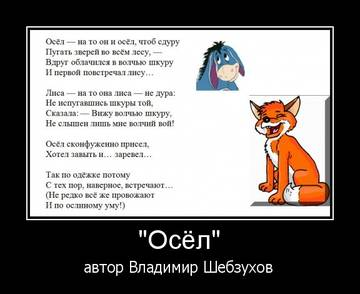 http://sh.uploads.ru/t/4MU9N.jpg