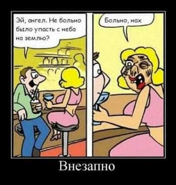 http://sh.uploads.ru/t/4PycK.jpg