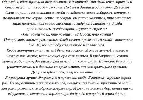 http://sh.uploads.ru/t/4RlMB.jpg
