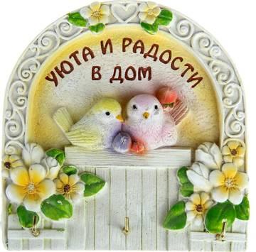 http://sh.uploads.ru/t/4WprX.jpg