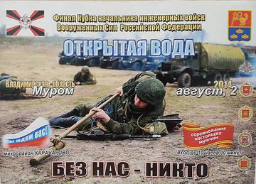 http://sh.uploads.ru/t/4XW26.jpg