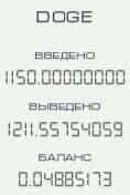 http://sh.uploads.ru/t/4XY8c.jpg