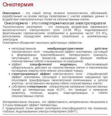 http://sh.uploads.ru/t/4YzyE.jpg