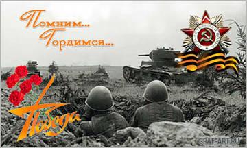 http://sh.uploads.ru/t/4dL6X.jpg