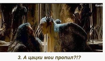 http://sh.uploads.ru/t/4dR9S.jpg