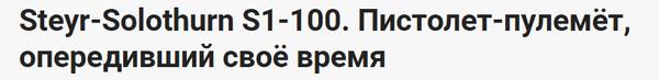 http://sh.uploads.ru/t/4dsKP.png
