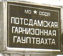 http://sh.uploads.ru/t/4eXKg.jpg