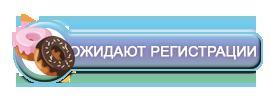 http://sh.uploads.ru/t/4jhZF.png