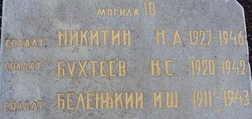 http://sh.uploads.ru/t/4mbzS.jpg