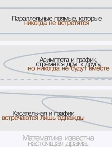 http://sh.uploads.ru/t/4ncVt.jpg