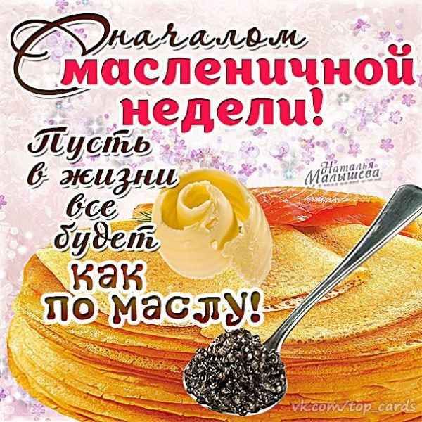 http://sh.uploads.ru/t/4nlM6.jpg