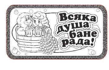 http://sh.uploads.ru/t/4qzEc.png