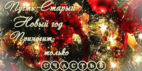 http://sh.uploads.ru/t/4rOMX.jpg