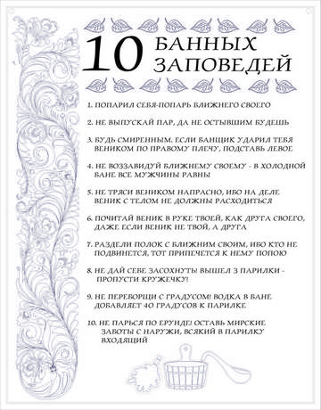 http://sh.uploads.ru/t/4tJZi.jpg