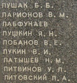 http://sh.uploads.ru/t/4vdrB.jpg