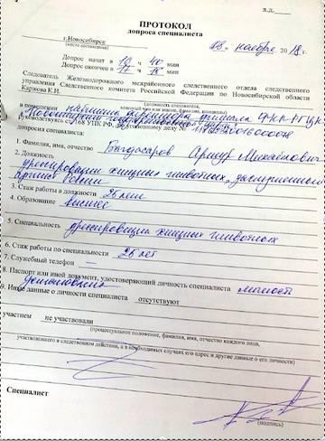 http://sh.uploads.ru/t/4w9Ds.jpg