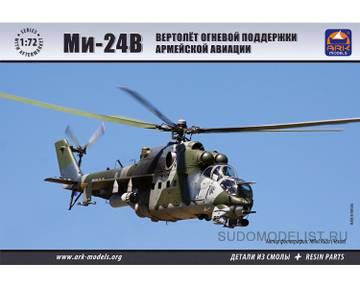 http://sh.uploads.ru/t/4wHVj.jpg