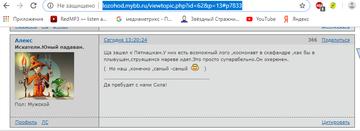 http://sh.uploads.ru/t/4xpYu.png