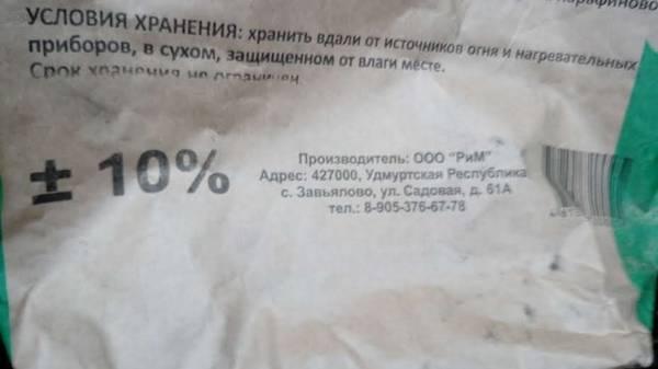http://sh.uploads.ru/t/4zSlh.jpg