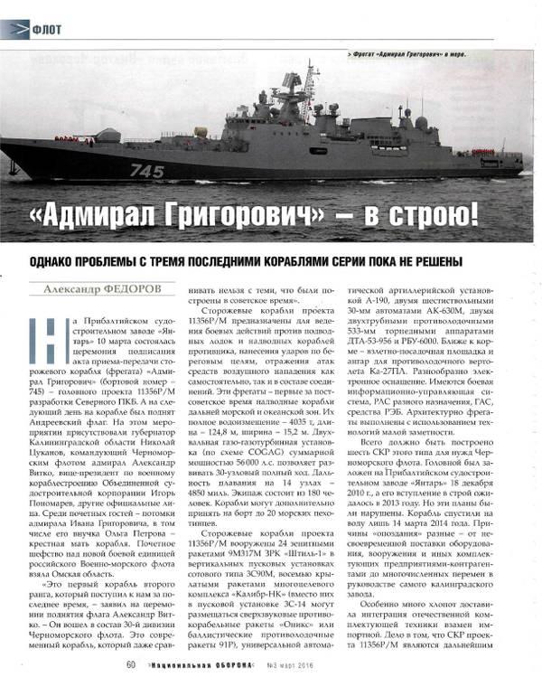 http://sh.uploads.ru/t/58V03.jpg