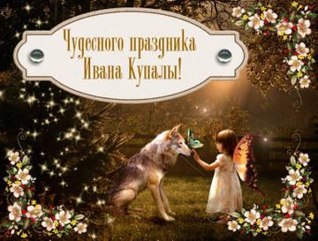 http://sh.uploads.ru/t/59FTN.jpg