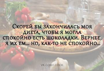 http://sh.uploads.ru/t/59RGx.jpg