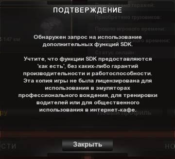 http://sh.uploads.ru/t/59jon.jpg