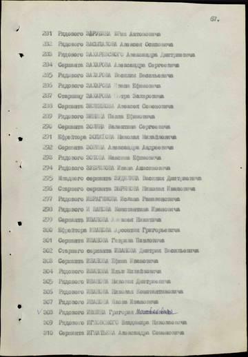 http://sh.uploads.ru/t/5D1ZN.jpg