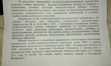 http://sh.uploads.ru/t/5ExXi.jpg