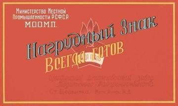 http://sh.uploads.ru/t/5FBXb.jpg