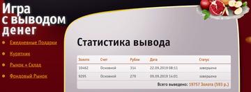 http://sh.uploads.ru/t/5GRPU.png